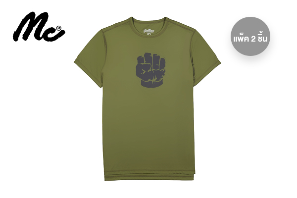 Mc Jeans เสื้อยืด Marvel ลาย Hulk แขนสั้น รุ่น MTT8057 แพ็ค 2 ตัว เพียง 989 บาท (ปกติ 1,590 บาท)