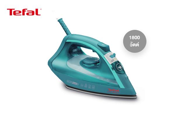 Tefal เตารีดไอน้ำ 1800 วัตต์ รุ่น FV1720–Eco Master เพียง 869 บาท (ปกติ 1,690 บาท) - ส่งฟรี