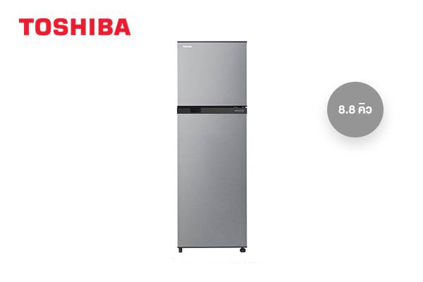 Toshiba ตู้เย็น 2 ประตู ขนาด 8.8 คิว GR-B31KU เพียง 14,390 บาท จากปกติ 15,990 บาท
