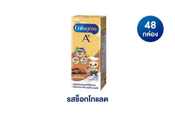 ยูเอชที เอนฟาโกร เอพลัส รสช็อกโกแลต 180 มล. 2 ลัง (48 กล่อง) เพียง 824 บาท จากปกติ 896 บาท