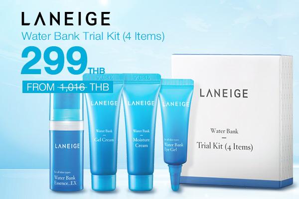 Laneige Water Bank Trial Kit (4 Items) เพียง 299 บาท